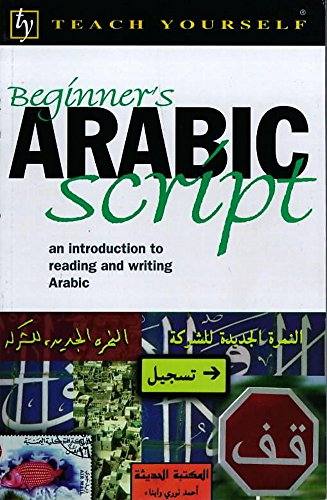 Teach Yourself Beginner's Arabic Script By John Mace