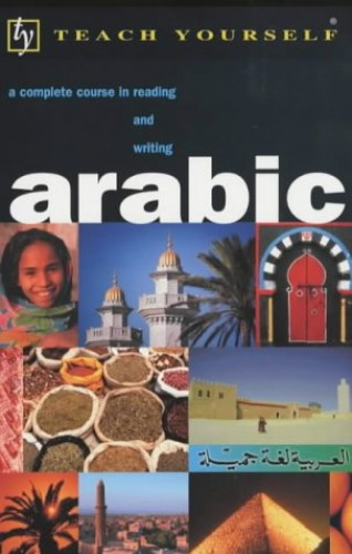 TY Arabic Book/Double Cassette Pack By Jack Smart