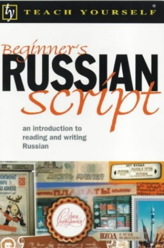 Teach Yourself Beginner's Russian Script By Daphne West