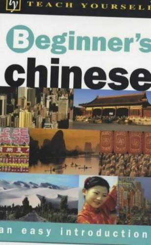 Teach Yourself Beginner's Mandarin Chinese By Elizabeth Scurfield