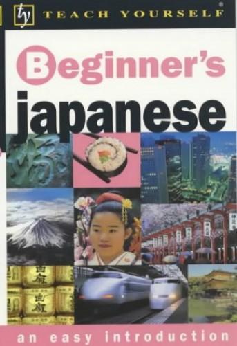 Teach Yourself Beginner's Japanese Double Cassette By Helen Gilhooly