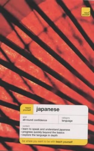 Teach-Yourself-Japanese-New-Edition-TYCC-by-H-J-Ballhatchet-0340870788