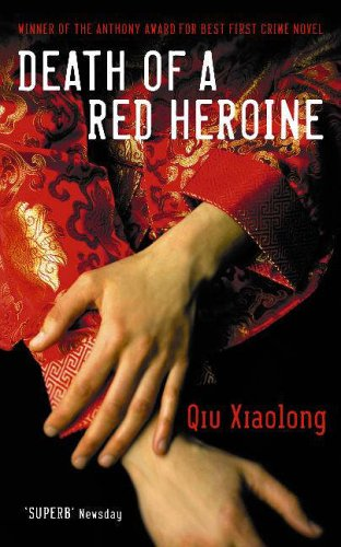 Death of a Red Heroine: Inspector Chen 1 (Inspector Chen Cao) by Qiu Xiaolong