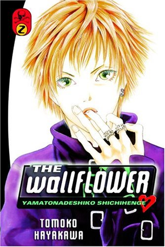 The Wallflower, Volume 2 By Tomoko Hayakawa