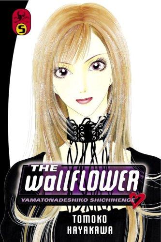 The Wallflower, Volume 5 By Tomoko Hayakawa