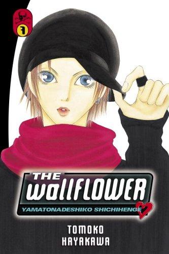 The Wallflower, Volume 7 By Tomoko Hayakawa