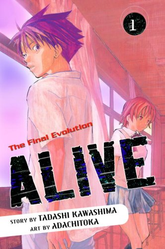 Alive By Tadashi Kawashima