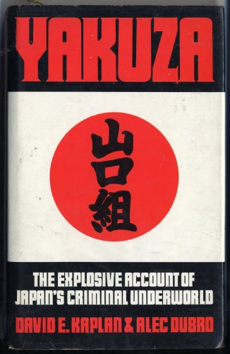 Yakuza (A Queen Anne Press book) by Kaplan, David E. Hardback Book The Cheap
