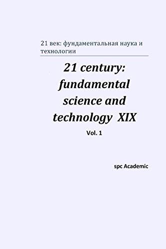 21 century By Spc Academic