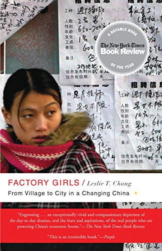 Factory Girls By Leslie T Chang