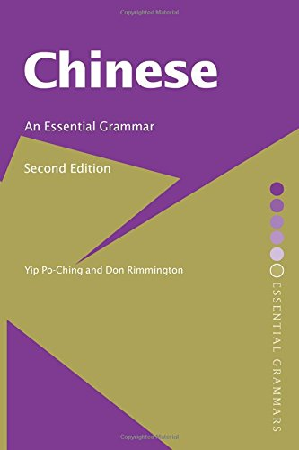 Chinese: An Essential Grammar By Don Rimmington