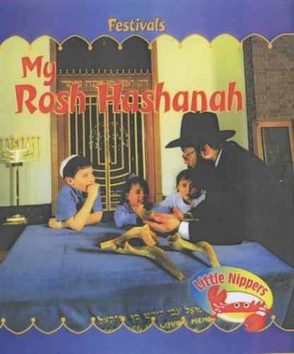 MY ROSH HASHANAH By Monica Hughes
