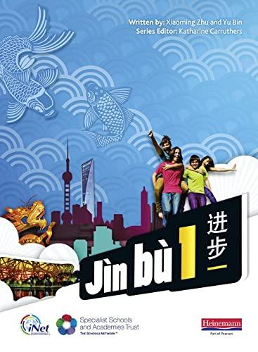 Jn b Chinese Pupil Book 1(11-14 Mandarin Chinese) von Yu Bin