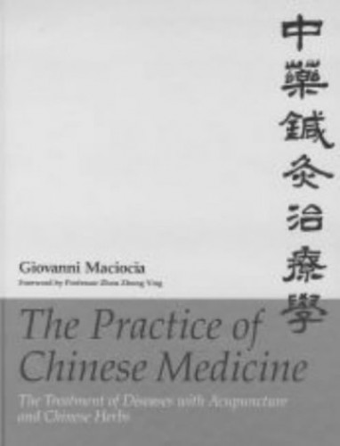 The Practice of Chinese Medicine: The Treatment of Diseases with Acupuncture and Chinese Herbs by Giovanni Maciocia