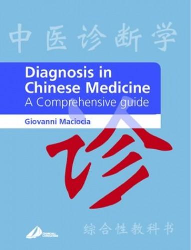 Diagnosis in Chinese Medicine: A Comprehensive Guide by Giovanni Maciocia