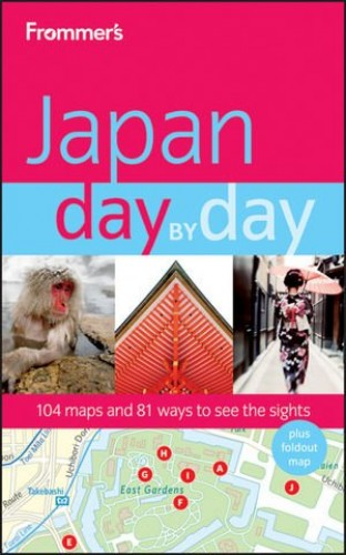 Frommer's Japan Day by Day By Matt Alt