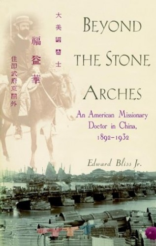 Beyond the Stone Arches By Edward Bliss