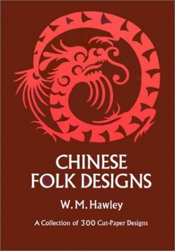 Chinese Folk Design By William Hawley