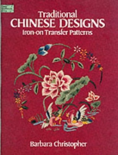 Traditional Chinese Designs By Barbara Christopher
