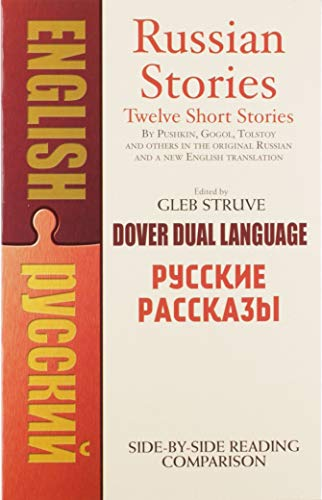 Russian Stories: A Dual-Language Book by Gleb Struve