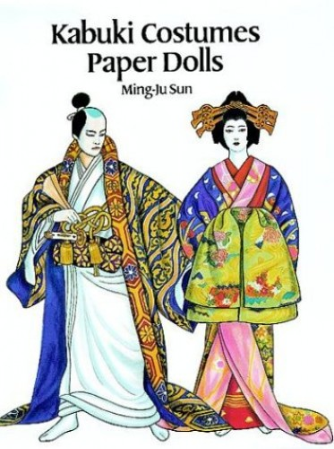 Kabuki Costumes Paper Dolls#(Sun) By Ming-Ju Sun