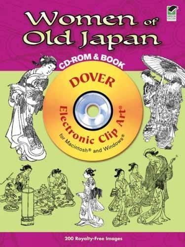 Women of Old Japan CD-ROM and Book By Sekka Kamisaka