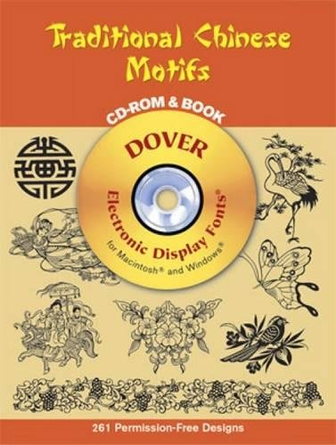 Traditional Chinese Motifs CD-Rom and Book By Marty Noble