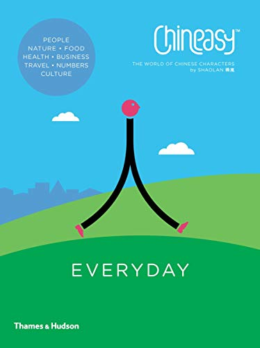 Chineasy-Everyday-The-World-of-Chinese-Characters-by-ShaoLan-Book-The-Fast