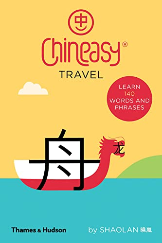 Chineasy (R) Travel By ShaoLan