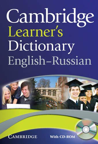 Cambridge Learner's Dictionary English-Russian with CD-ROM By Cambridge University Press