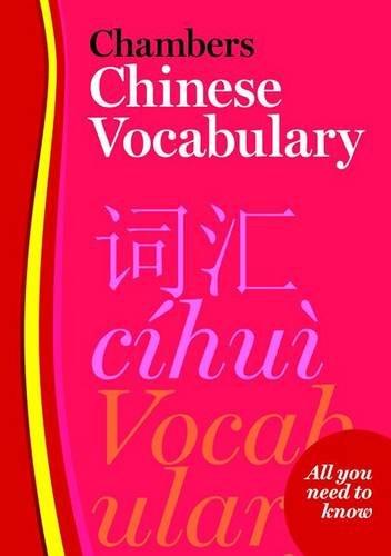 Chambers Chinese Vocabulary By Chambers