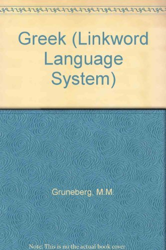 Greek By M. M. Gruneberg