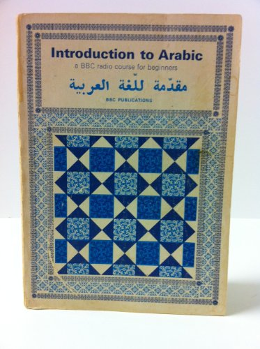 Introduction to Arabic By T. F. Mitchell