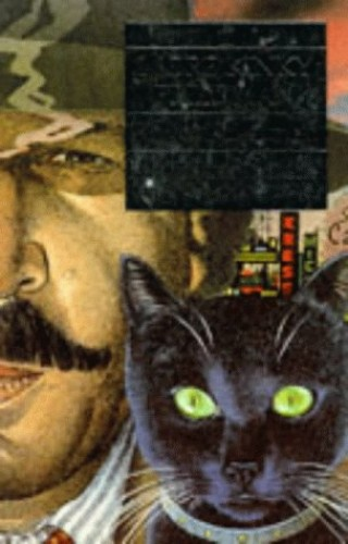 More Kinky Friedman By Kinky Friedman