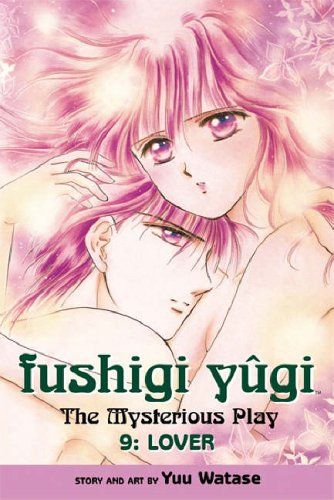 Fushigi Yugi Volume 9 By Yuu Watase