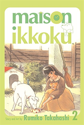 Maison Ikkoku Volume 2 By Rumiko Takahashi
