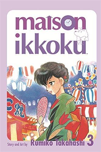 Maison Ikkoku Volume 3 By Rumiko Takahashi
