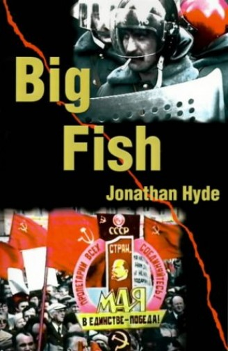 Big Fish By Ken Grissom