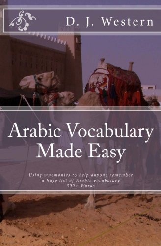 Arabic Vocabulary Made Easy By D J Western