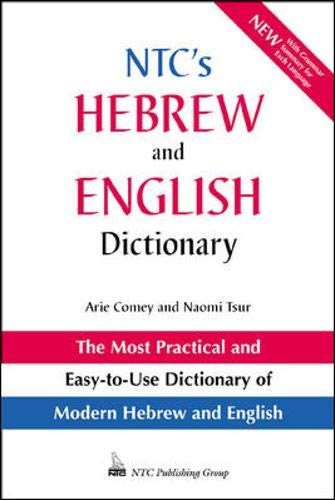 NTC's Hebrew and English Dictionary By Arie Comay