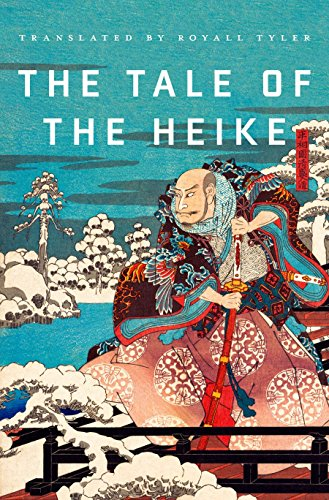 The Tale of the Heike By Anonymous Anonymous