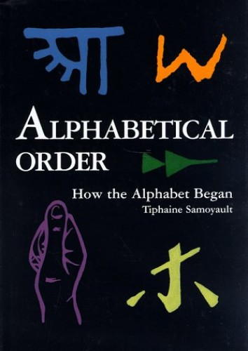 Alphabetical Order By Tiphaine Samoyault