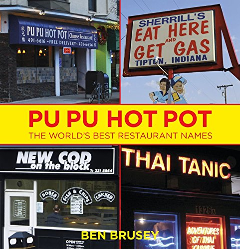 Pu Pu Hot Pot By Ben Brusey