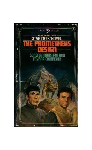 Prometheus Design By Sondra Marshak
