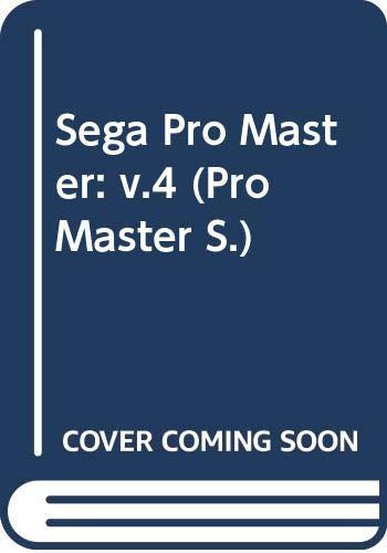 Sega Pro Master By Volume editor Ian Livingstone
