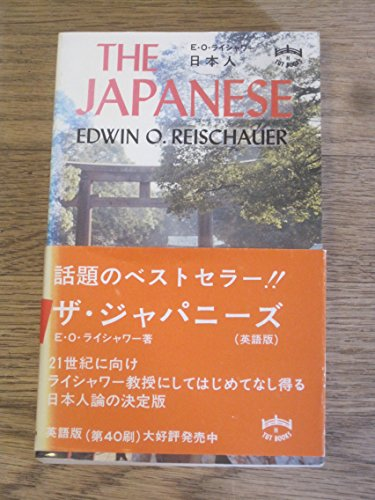The Japanese By Edwin O. Reischauer