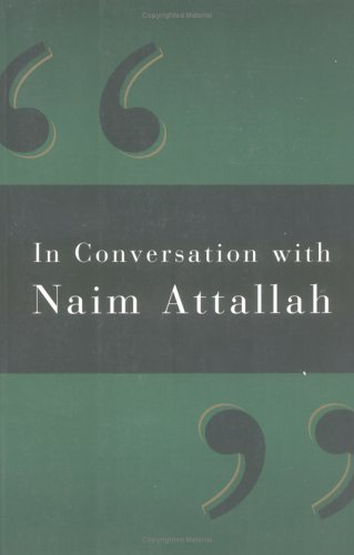 In Conversation with Niam Attallah By Naim Attallah