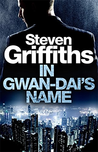 In Gwan-Dai's Name By Steven Griffiths