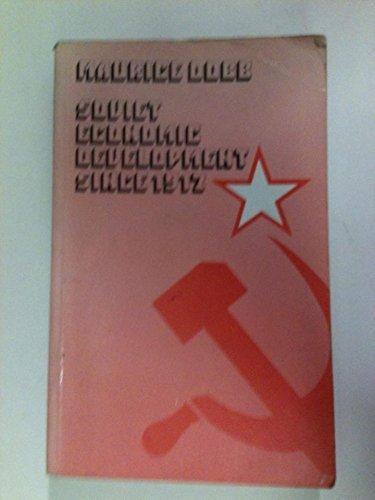 Soviet Economic Development Since 1917 By Maurice Dobb