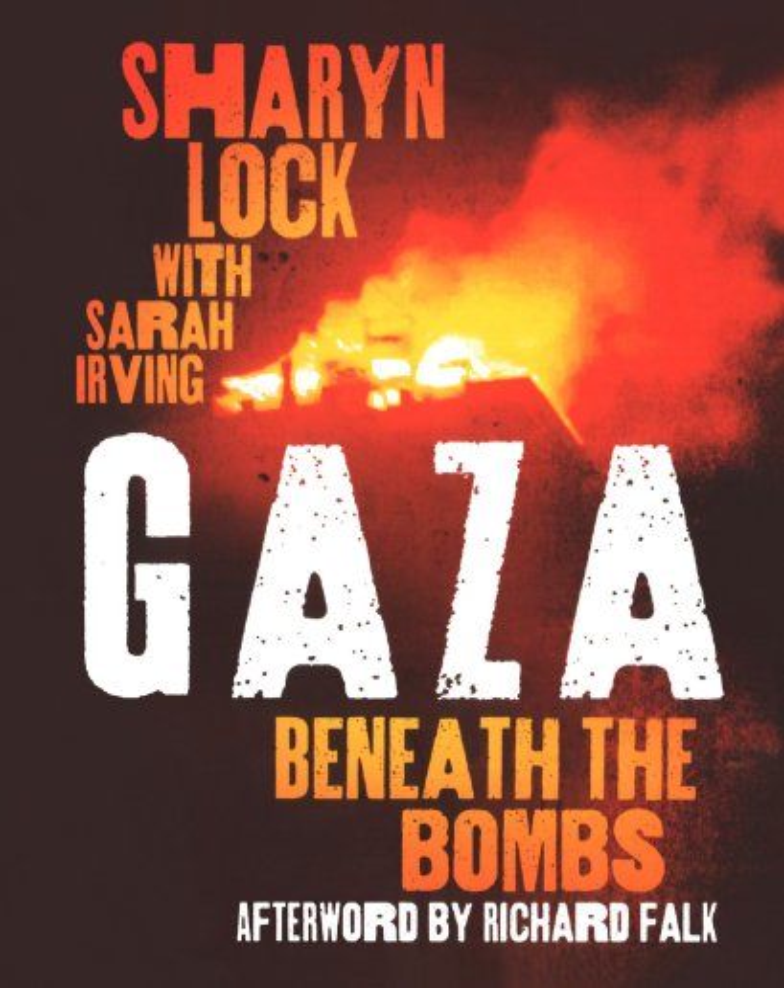 Gaza By Sharyn Lock
